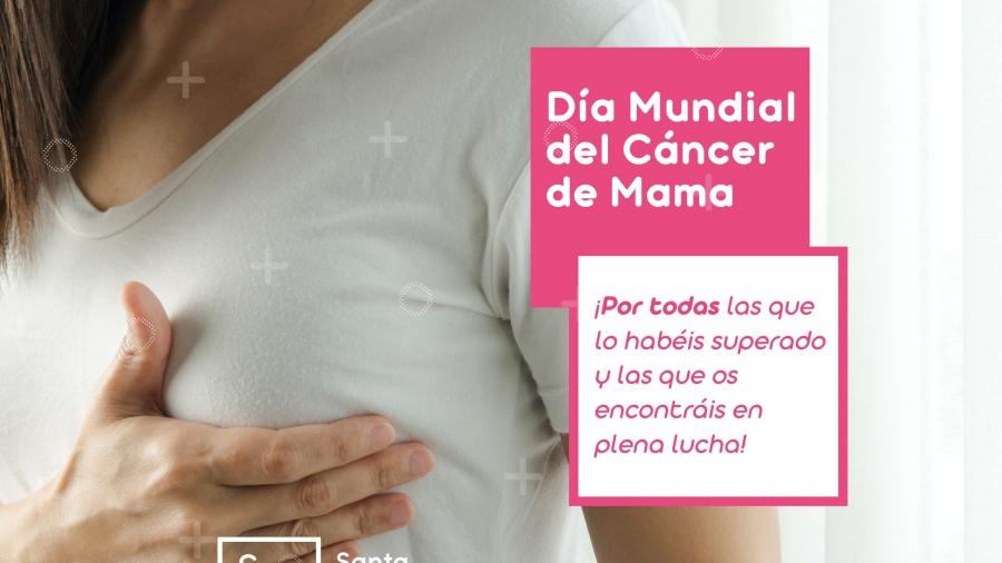 Hospital_Santa_Elena-mama